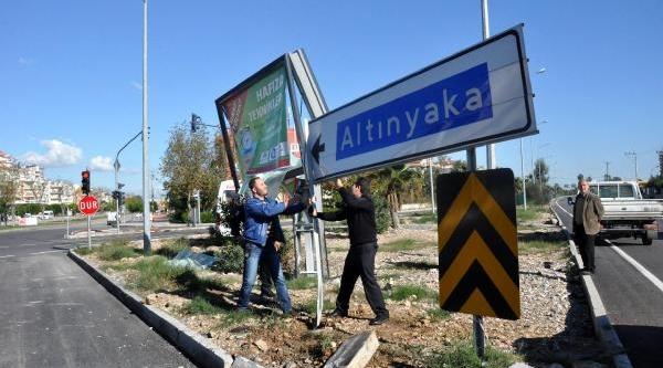 Kazada Ambulans Sürücüsüne Alkol Muayenesi