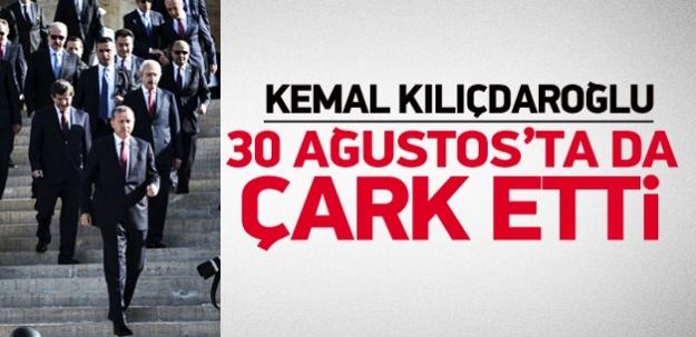 Kılıçdaroğlu Çankaya Köşkü'ne çıkmadı