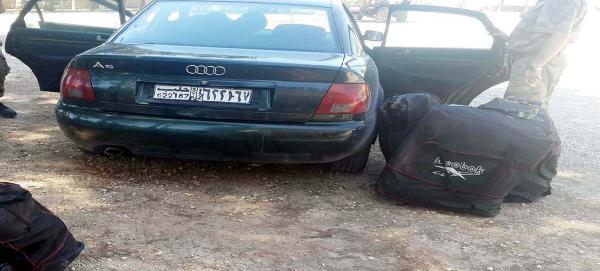 Kilis'te 80 Kilo Esrara 1 Gözaltı