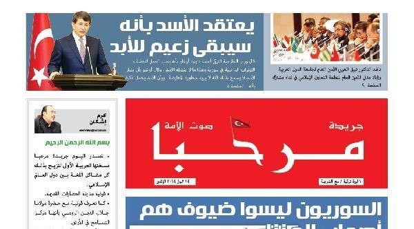 Konya'da Arapça Gazete Yayın Hayatına Başladı