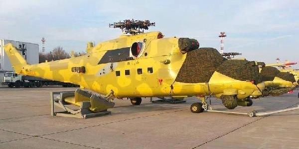 Maliki, Helikopter Alimini Facebook'tan Duyurdu
