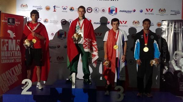 Muay Thai'de Dünya 2'ncisi Olan Ali: