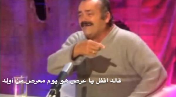 Müslüman Kardeşler El Sisi'yi Parodilerle Devirmeyi Düşünüyor