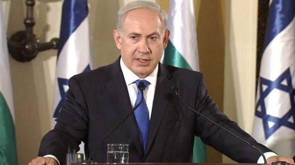 Netanyahu, ABD'ye şikayet etti