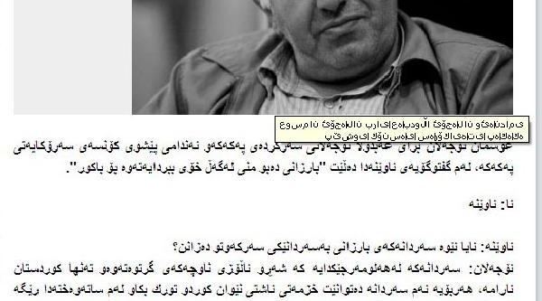 Osman Öcalan: Barzani Ile Birlikte Diyarbakir'a Ben De Gitmek Isterdim