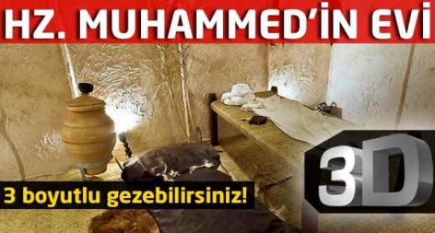 Peygamber Efendimiz Hz. Muhammed (S.a.v) Yaşadığı ev (3D)...
