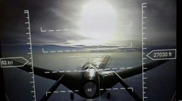 Pilotsuz Uçak, Türkiye Yükseklik Rekoru Kırdı