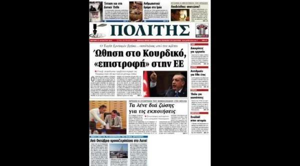Rum Gazetelerinden Erdoğan'a 'sultan' Yakıştırması