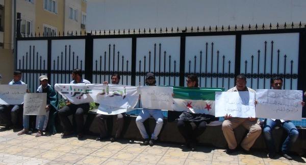 Şanliurfa'da Yaşayan Suriyelilerden Gaziantep'te Protesto