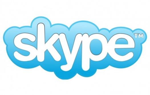 Skype hack'lendi!