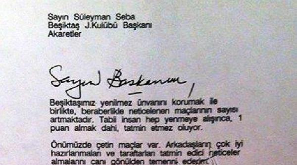 Sosyal Medyada Tuğrul Yenidoğan'ın Arşivinden Çikan Ve Ünlü İşadami Rahmi Koç'un, Süleyman Seba'ya Yazdığı Mektup Paylaşım Rekoru Kırıyor