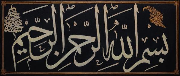 Sultanlar Müzayedesi'nde 10 Eserin Geliri Soma Şehitlerine