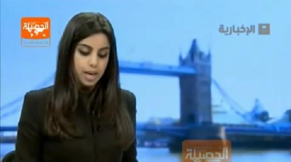 Suudi Arabistan'da Başörtüsü Takmayan Kadın Spiker Tartışması