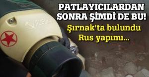 Şırnak'ta teröristler sokaklara Rus yapımı kamera yerleştirmiş