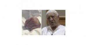 Fethullah Gülen ölüm döşeğinde ve şu an hastanede iddiası