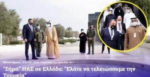 Yunanistan'a BAE'ye çıkarma yaptı 'Hadi Türkiye'yi bitirelim' manşeti atıldı