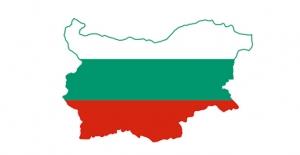 Bulgaristan, bir Türk vatandaşını sınır dışı etti