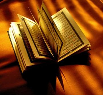 Toprağa gömülü Kur'an-ı Kerim bulundu!