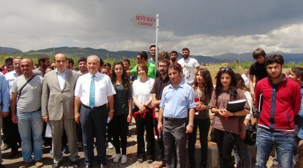Tunceli Üniversitesi Kampusundaki Caddeye Seyit Rıza Adı Verildi