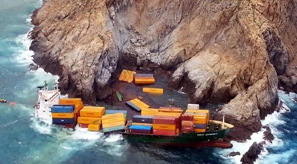Türk Gemisi Mikanos Adası Yakınlarında Karaya Oturdu