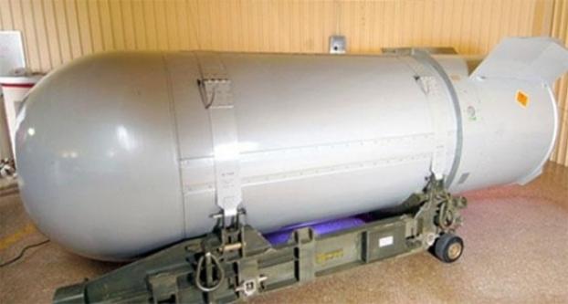Türkiye atom bombası yaptı