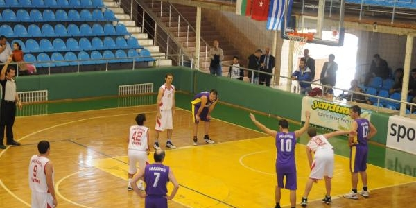 Türk,yunan Ve Bulgar Polislerin Basketbol Dostluk Turnuvasi