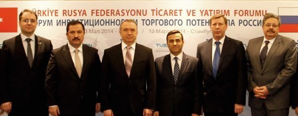 Tuskon Başkanı: Rusya'da Düzenlenecek Fifa Dünya Kupası  Türk Müteahhitler İçin Büyük Fırsat