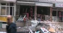 Son dakika...İstanbul'da doğalgaz patlaması! 7 yaralı