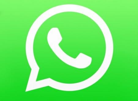 WhatsApp'dan sıradışı yenilik