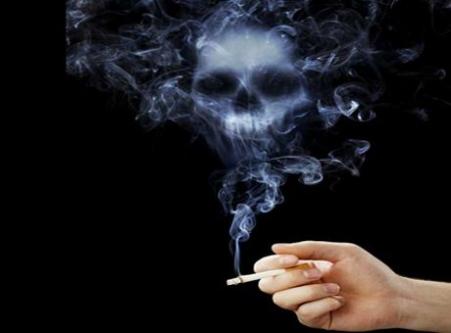 Yine sigara! Bu sefer...