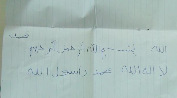 Zarftan Oy Pusulası Yerine Arapça Not Çikti