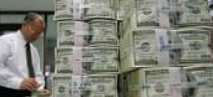 16.7 milyar dolarlık dev satın alma